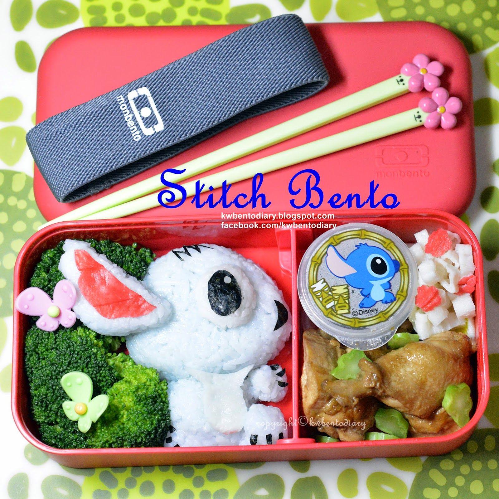 Karenwee's Bento Diary: Bento2014#Nov11~Stitch Bento