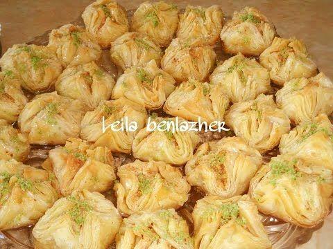 بقلاوة اقتصادية لسهرات رمضان مع طريقة مفصلة لعجينة الفيلو مطبخ ليلى بن الازهرbaklava Ramadan Tunisian Food Ramadan Recipes Baklava