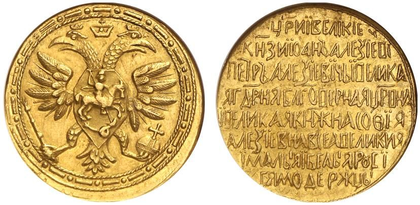 2,5 Ducats. Russian Coins. Sophia as Regent for Ivan V. and Peter I., 1682-1689. Novodel. ND. 8,38g. Fr 67. R! NGC AU 58. Price realized 2011: 7.500 USD.