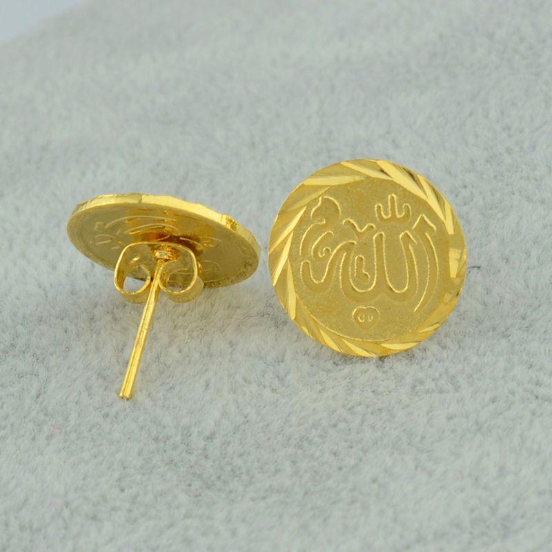 22kt GF Islamic Arabic Allah Girls and Women\'s Round Earring Studs ...