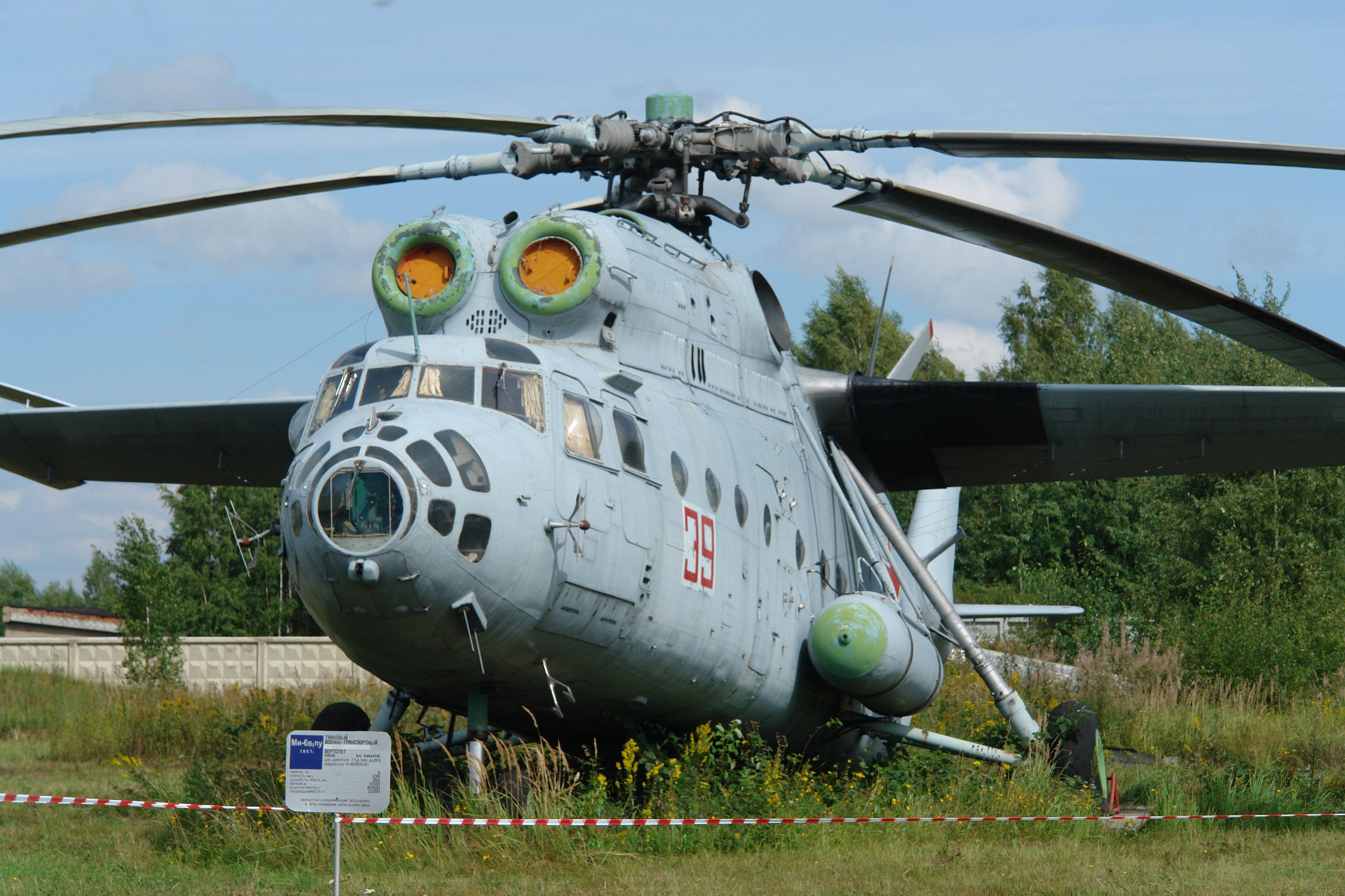 Mil Mi-10 - Wikiwand