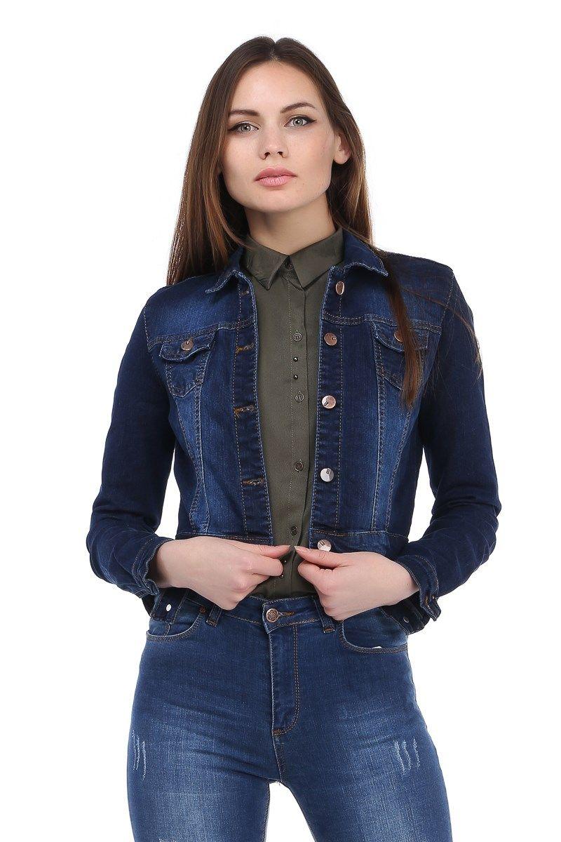 Lacivert Bayan Kot Ceket Kot Ceket Giyim Kotlar
