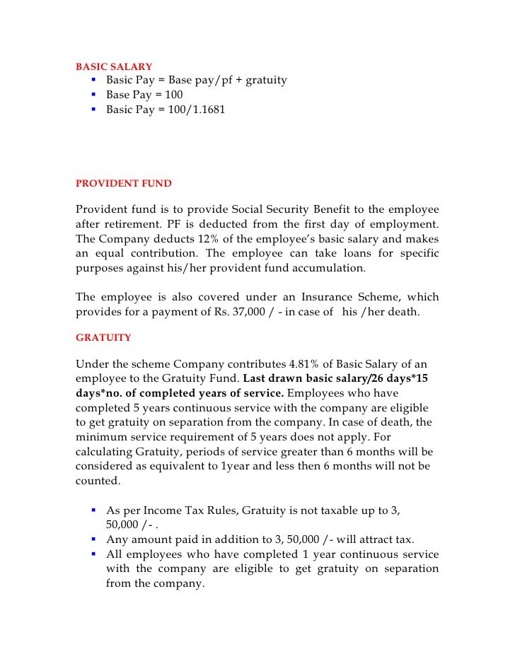 reliance letter for gratuity appreciation application claim Home - employee separation letter