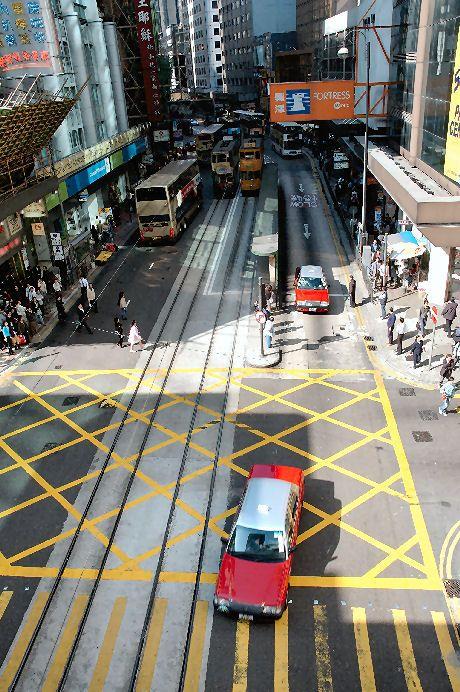 Street - Hong Kong Island, Hong Kong.