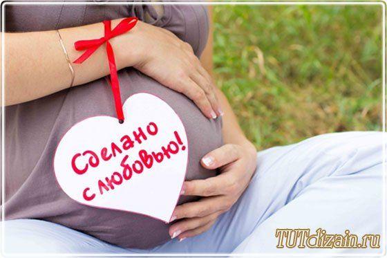 Фотосессия беременных – идеи для фото » Дизайн & Декор ...