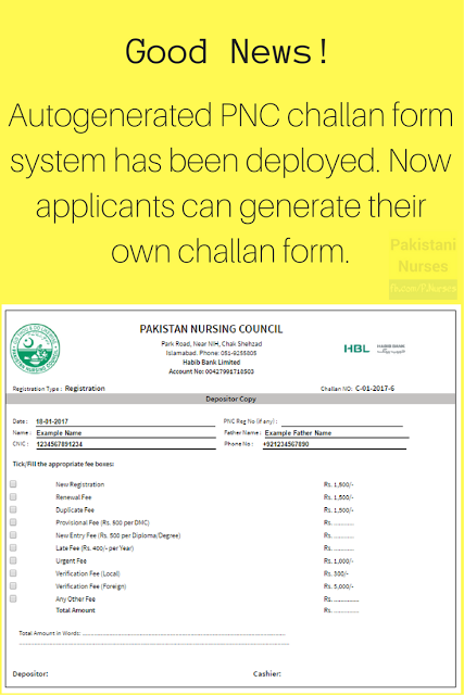 Good News! Autogenerated PNC challan form system has been deployed ...