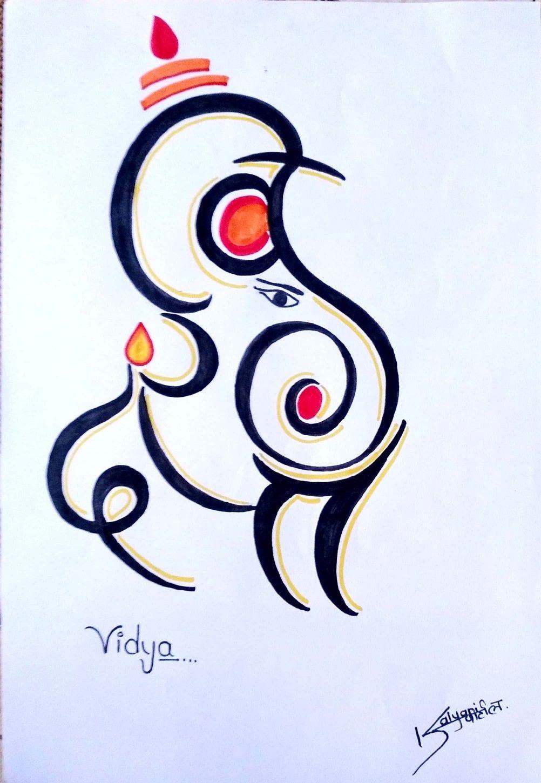 Vidya name art