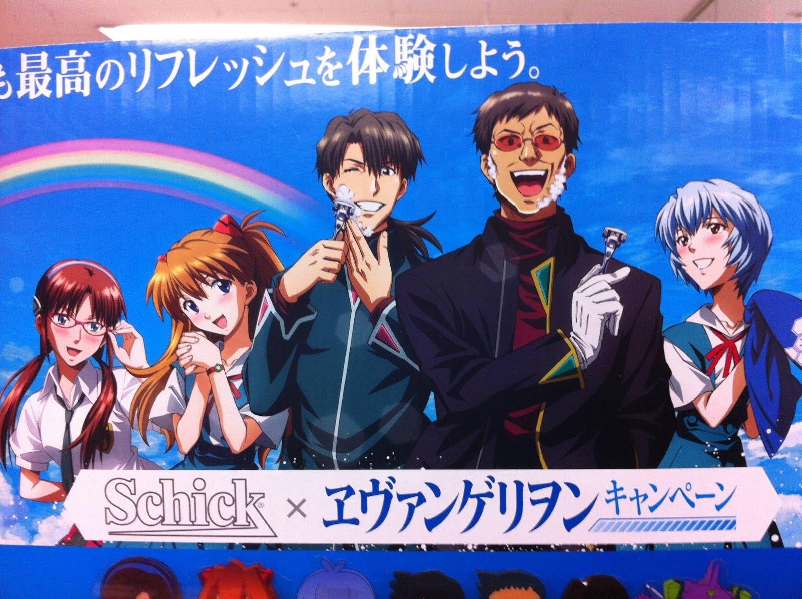 どこで買えるんだよ 日本の髭剃りに海外アニメファンが熱狂 アニメファン 髭 アニメ