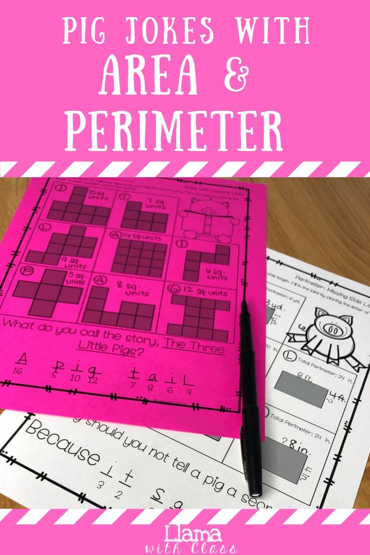 Area and Perimeter Worksheets with Pig Jokes Area