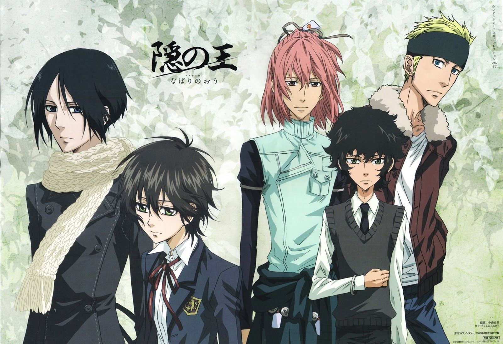 Nabari no ou anime verdict anime nabari anime fandom