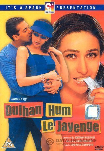Dulhan Hum Le Jayenge 3 Full Movie In Tamil Download Movies