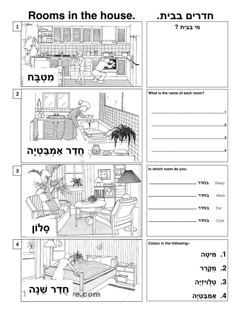 Improving Hebrew sentence writing with family members