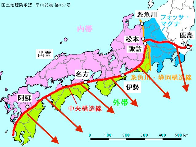伊勢白山道 地震