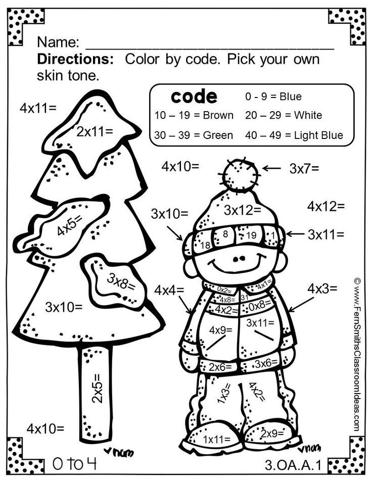 Color by numbers winter math multiplication and division for Division facts coloring page