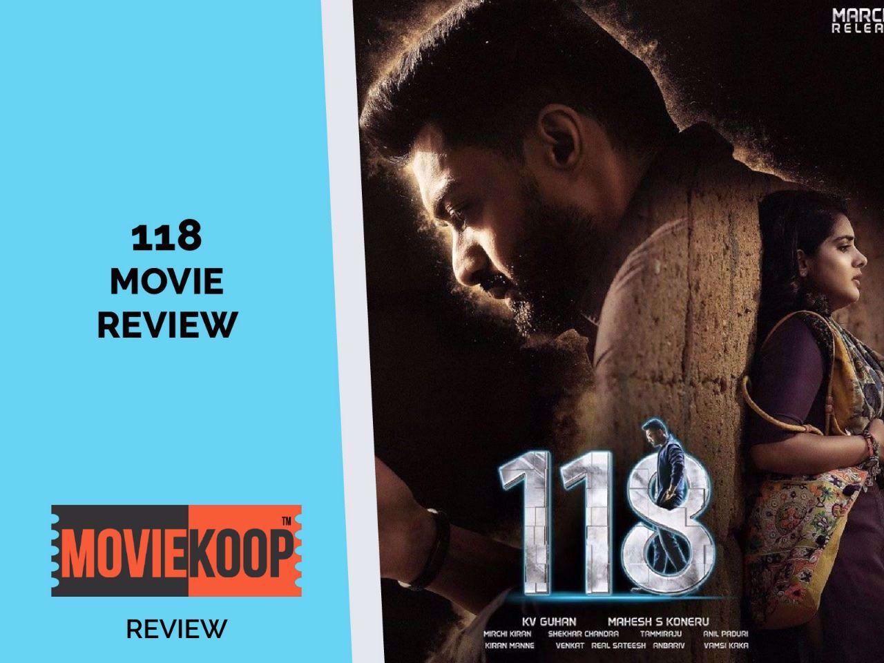 Kalyan Ram S 118 Is Releasing This Week But What Is 118 Nandamuri Kalyan Ram Who Is Struggling To Score A Dece Upcoming Films Kalyan How Are You Feeling