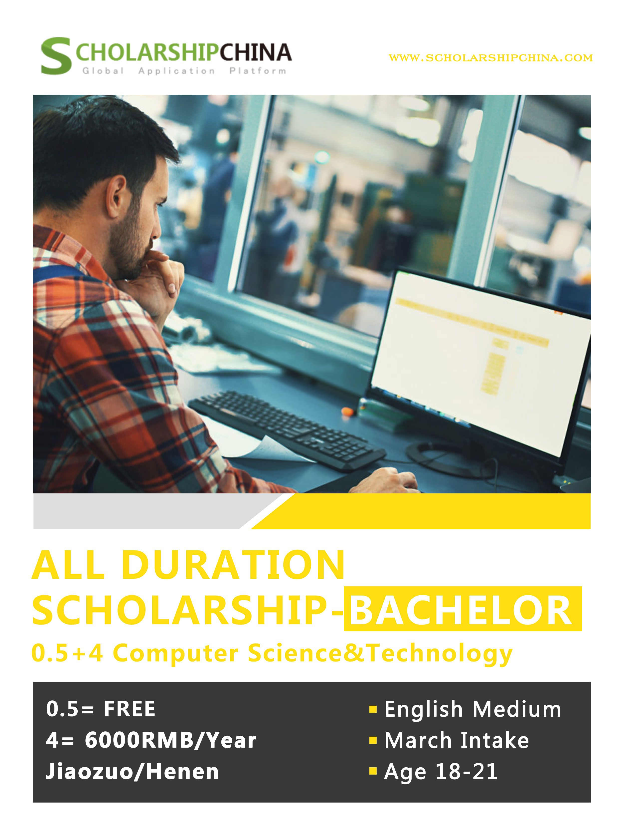 All Duration Scholarship Study In China Bachelor Computer Science And Technology Study In China Science And Technology Scholarships