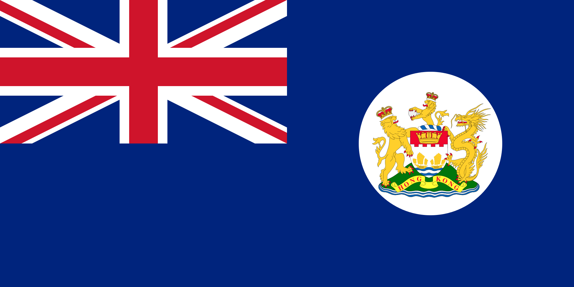 British Hong Kong British Hong Kong Hong Kong Flag Flags Of The World