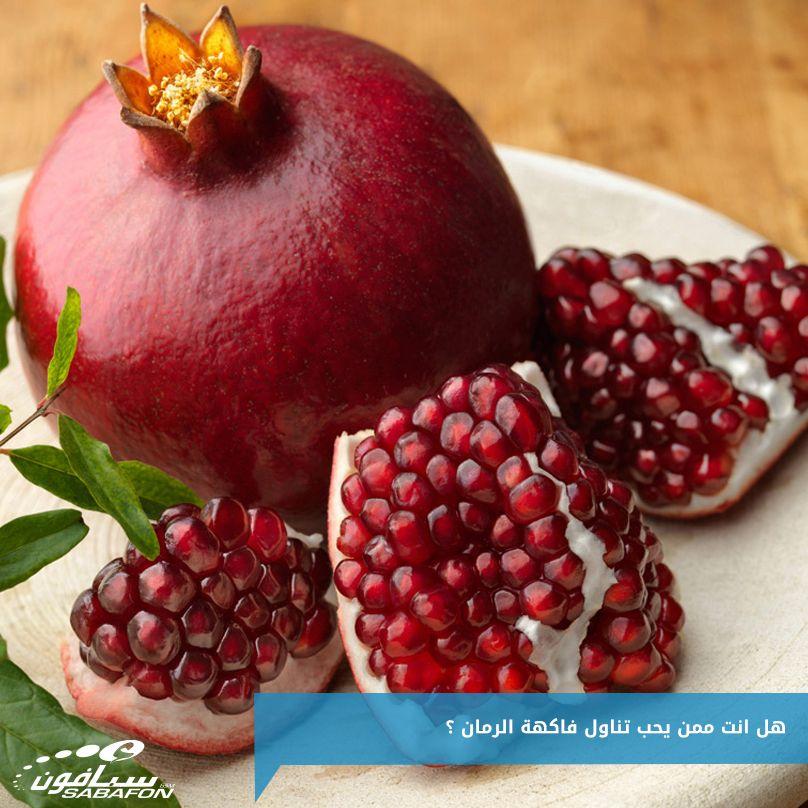 من فوائد قشر الرمان القضاء على حب الشباب والبثور والطفح الجلدي تعزيز صحة العظام تعزيز صحة الأسنان صحه Pomegranate Fruit Pomegranate Fruit