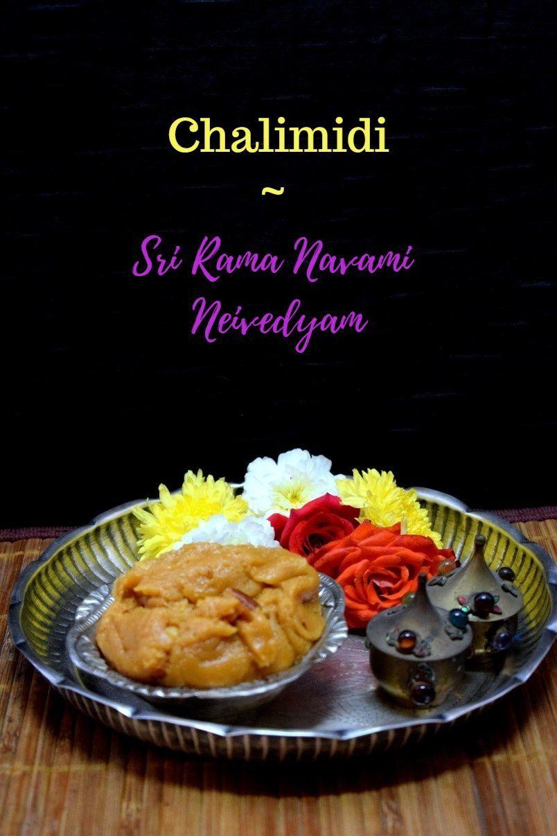 Chalimidi sri rama navami neivedyam recipe indian sweets sri chalimidi sri rama navami neivedyam recipe indian sweets sri rama and indian desserts forumfinder Images