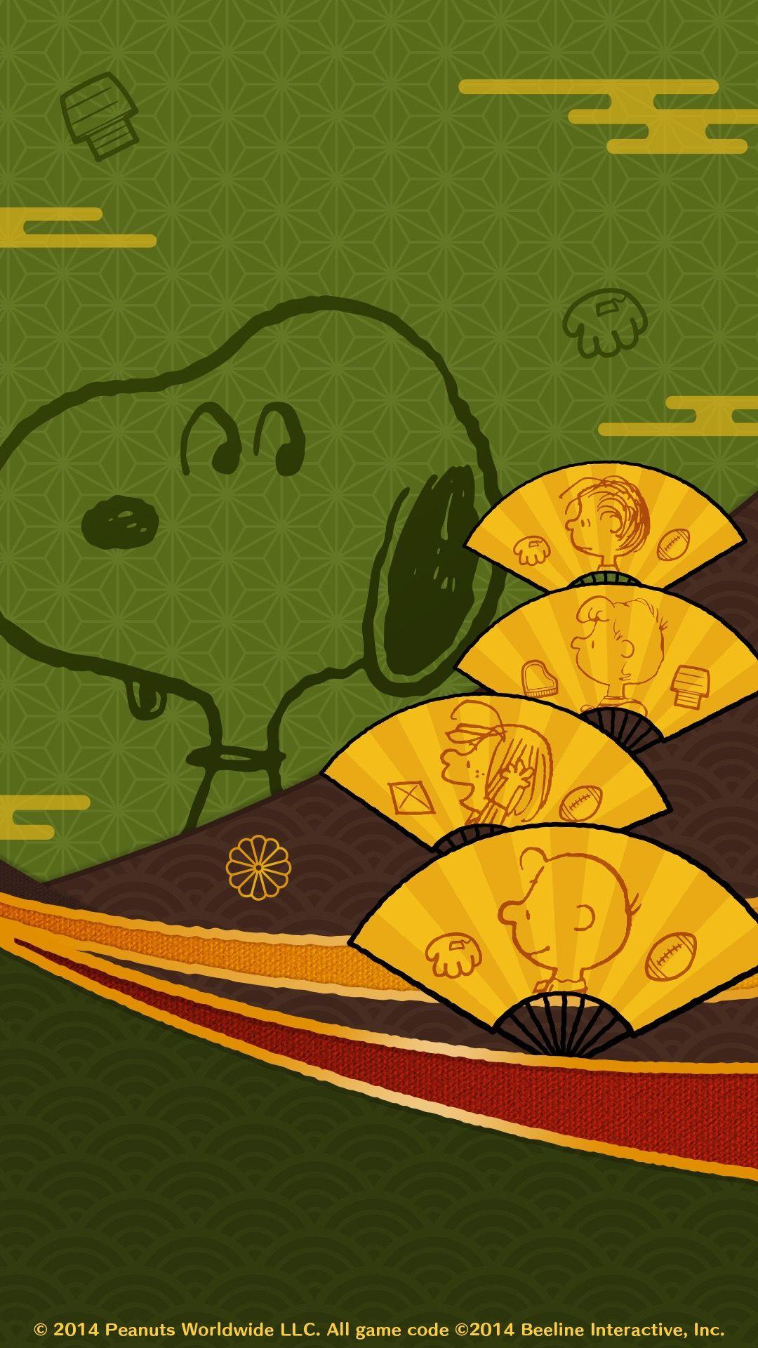 Snoopy スヌーピー 和柄 緑 スヌーピーの壁紙 かわいい 壁紙 Iphone スヌーピー 可愛い
