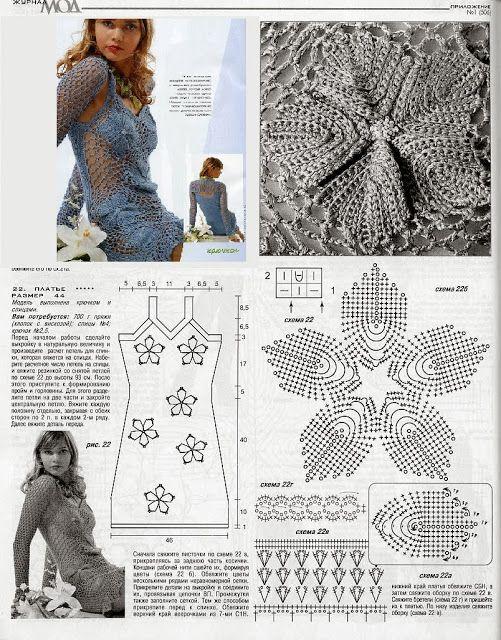Vestido sensual con Apliques y Calados Patron - Patrones Crochet ...