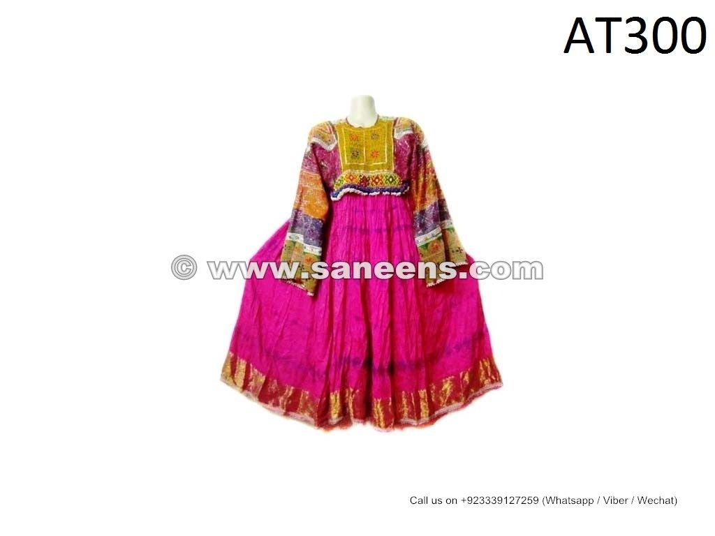 Afghan Gypsy Vintage Skirt Tribal Oriental Dance Garments Boutique ...