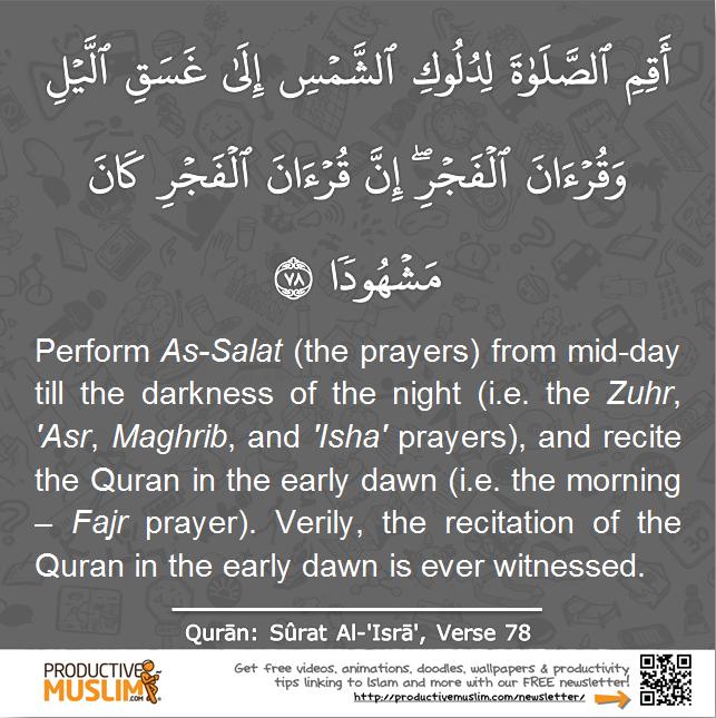 Citaten Quran English : Pin van seren do op islam hadith holy quran en