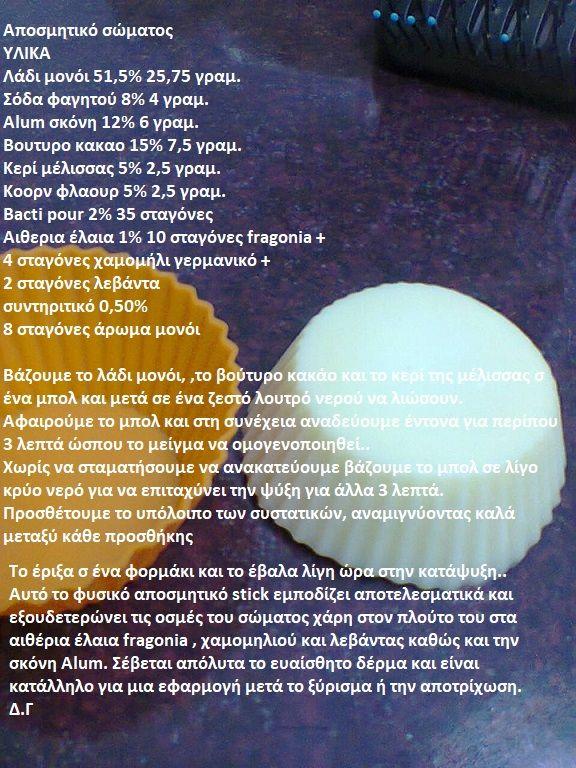 Pin By Kallioph Mpoyrinarh On Spitika Kallyntika Hamburger Bun Food Fruit