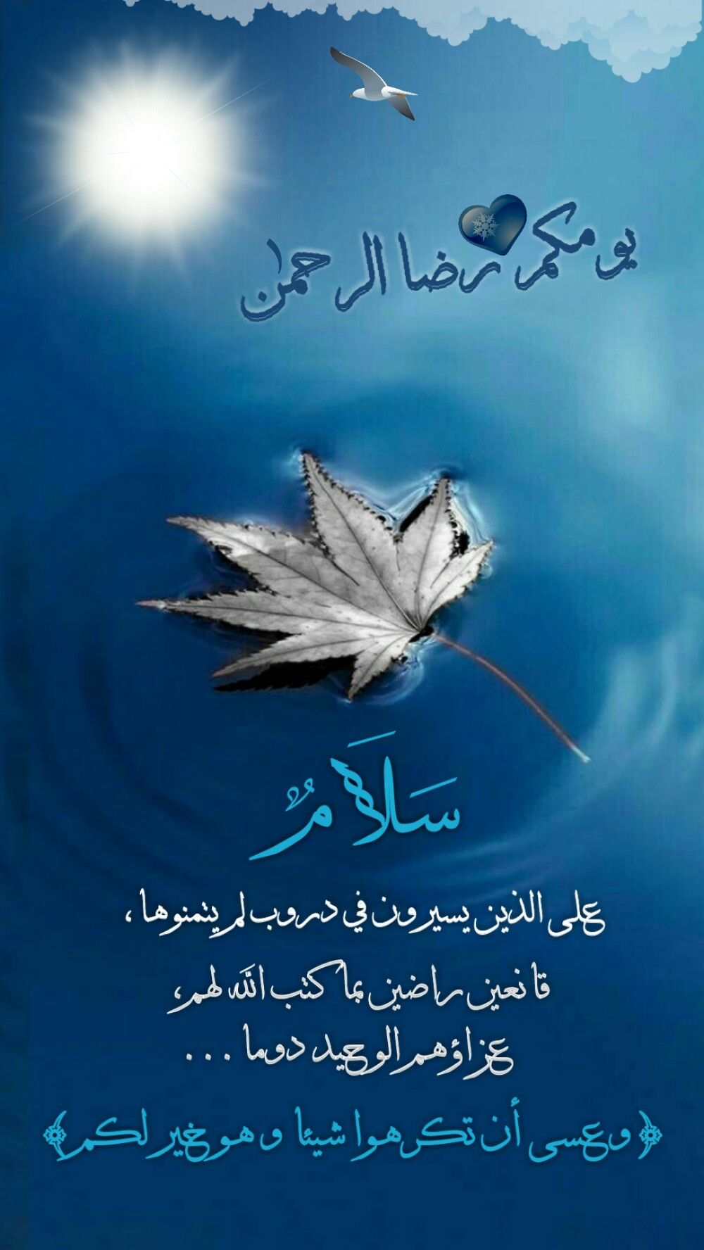Pin By Ranya Anis On صباح الخير Books To Read Books Poster