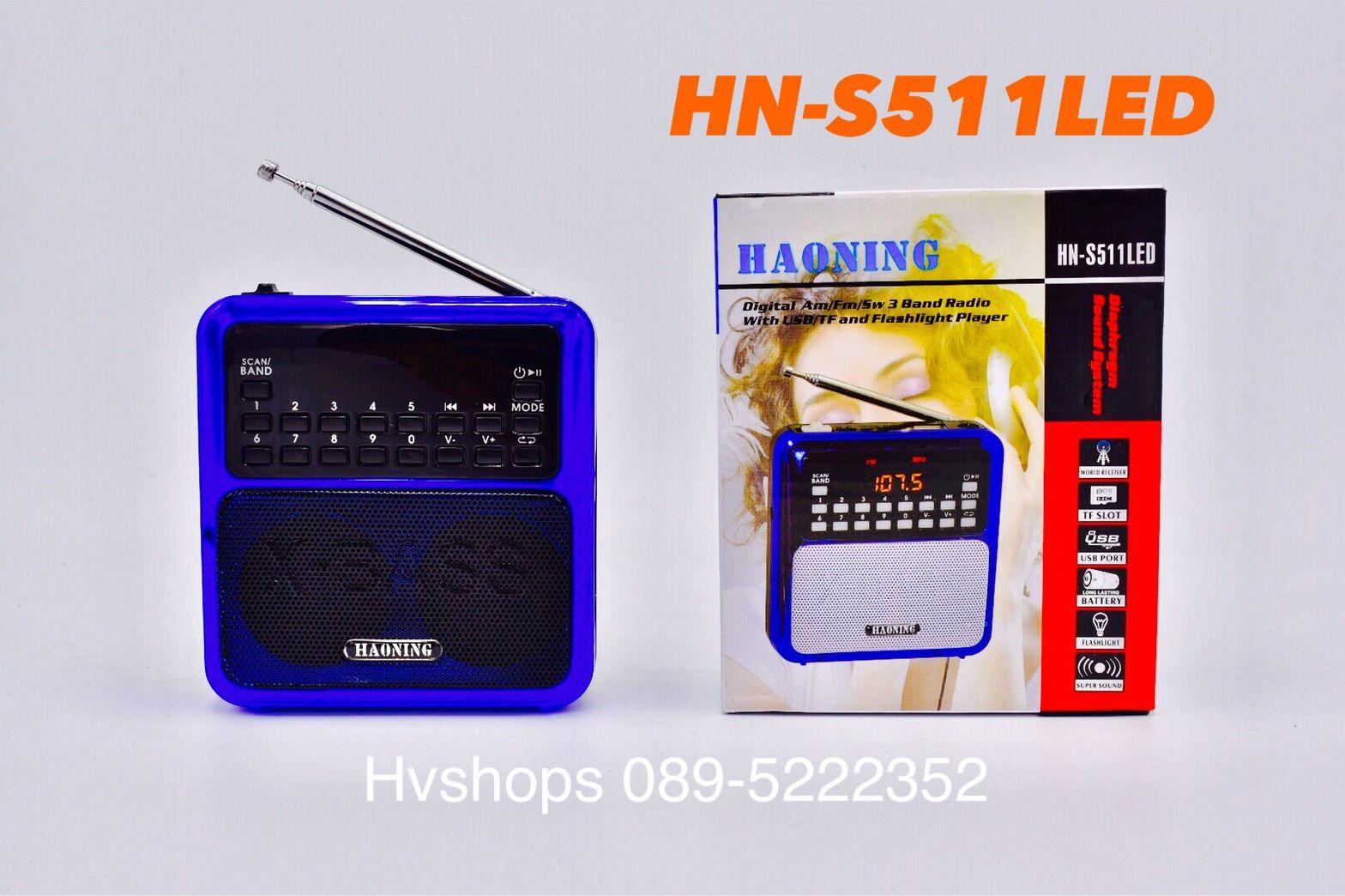 flash drive เพลง mp3