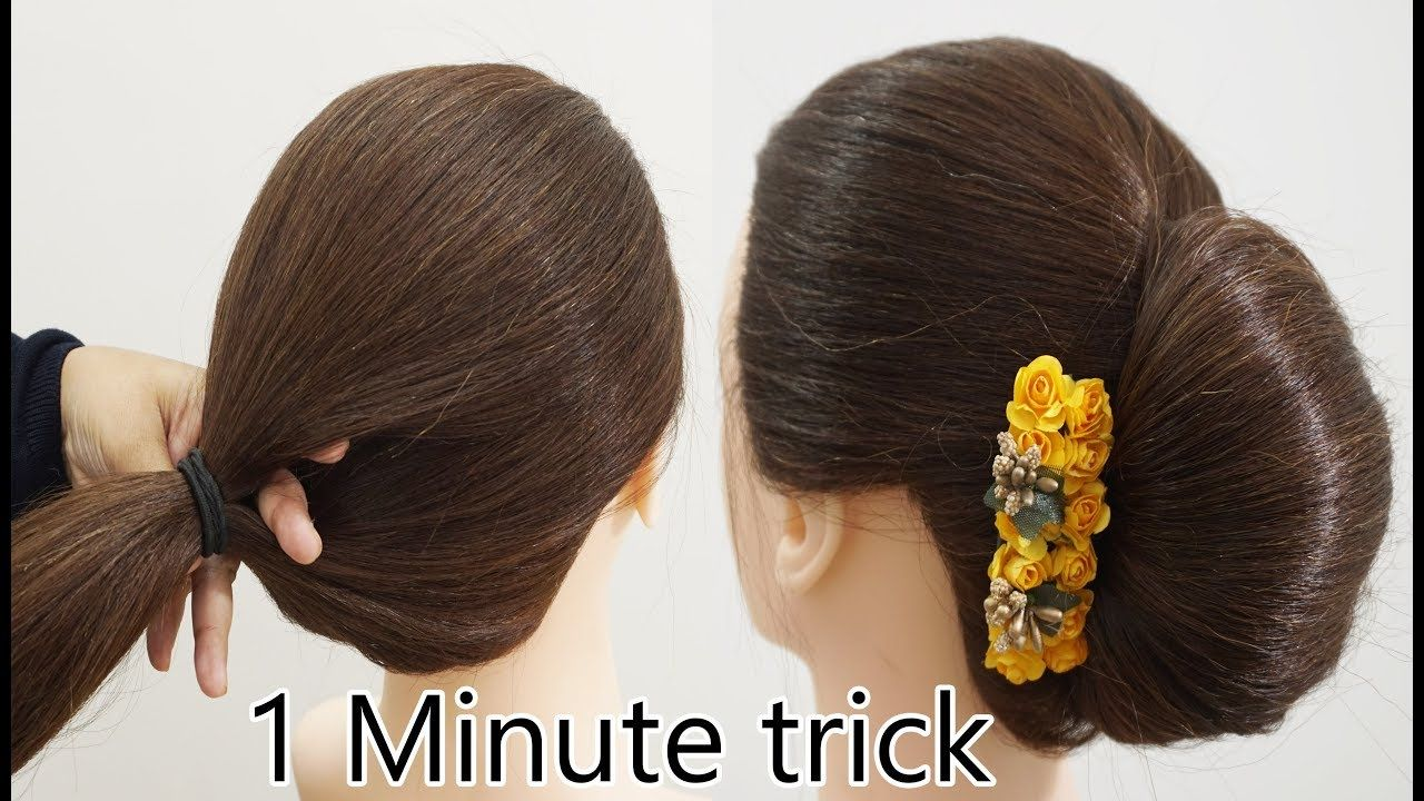 French Bun Hairstyle Trick French Twist Hairstyle French Roll Hairstyle Youtube French Roll Hairstyle Roll Hairstyle Bun Hairstyles