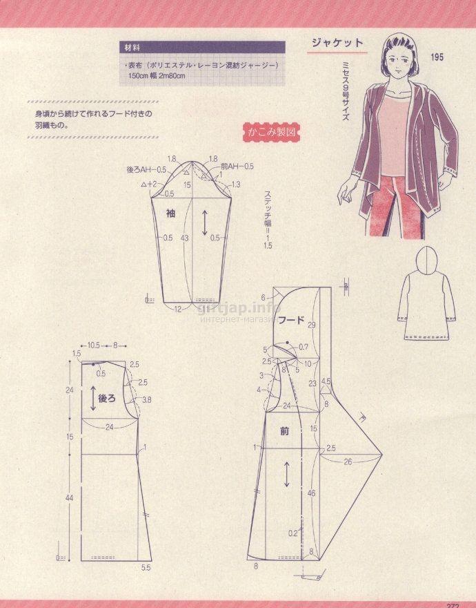 Lady Boutique 2016-07 | Бохо | Pinterest | Patrones faciles ...