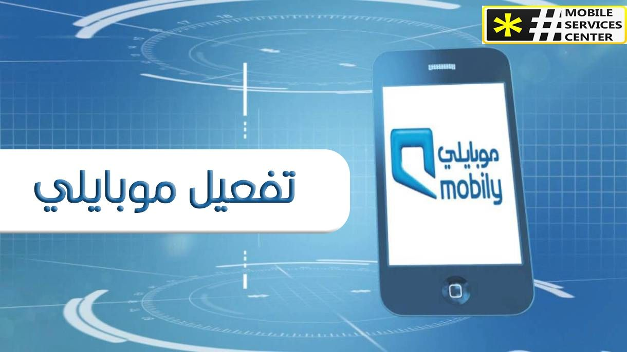 تفعيل موبايلي Galaxy Phone Samsung Galaxy Phone Samsung Galaxy