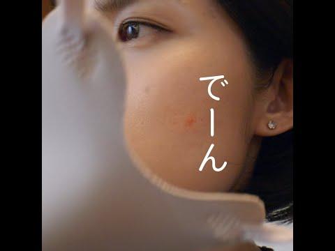 治し方 オロナイン ニキビ 【公式】ニキビ、吹出物にオロナインH軟膏 大塚製薬