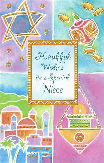 Star dreidel quadrants niece hanukkah card by freedom greetings star dreidel quadrants niece hanukkah card by freedom greetings m4hsunfo