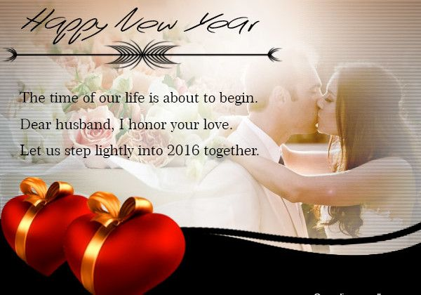 New Year Romantic Messages Images Greetings Cards For Bf Gf Happy New Year Wallpaper New Year Message New Year Wallpaper