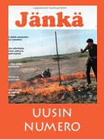 Jänkä 1 / 2014  #kulttuurilehdet #Lappi