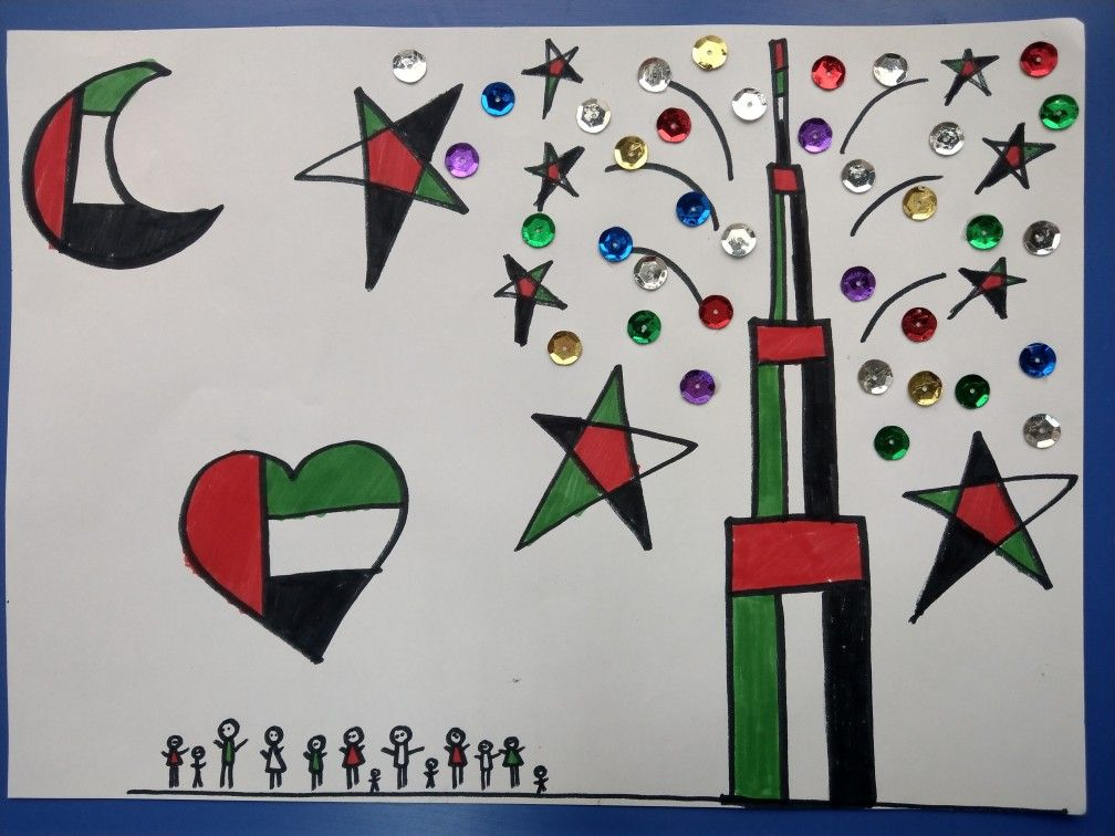 Kg Grade 1 Art Coloring Sample For Uae National Day Holiday Uae National Day Art Teacher Resources National Day Holiday