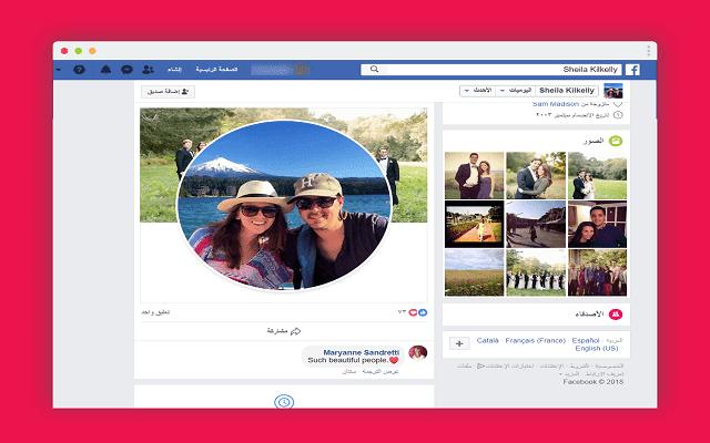 تعرف على اقدم حسابات الفيس بوك انشأت منذ 2003 موقع كرار نت Karrarnet Places To Visit Polaroid Film Visiting