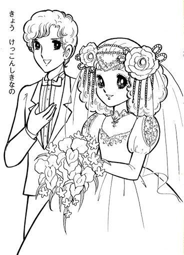 Vintage Japanese Coloring Book 9 | Shoujo Coloring | Pinterest ...
