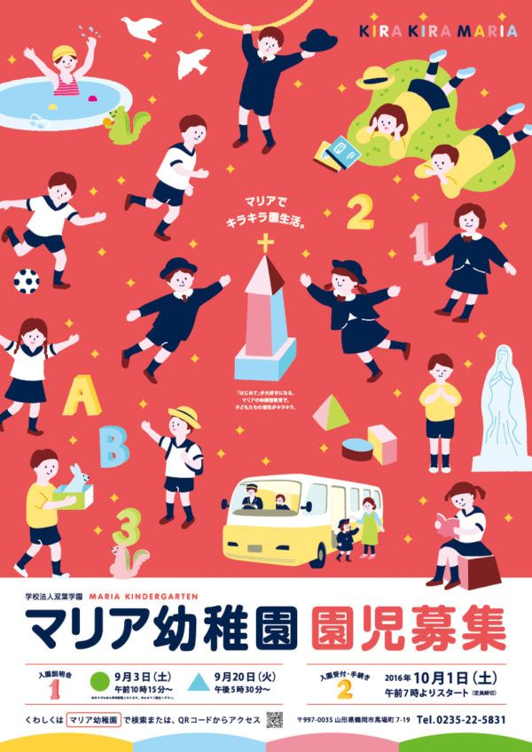 平面 印刷品設計 mydesy 淘靈感 word pinterest japanese
