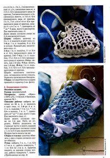 Croche a Body: ruský časopis 10.06.15