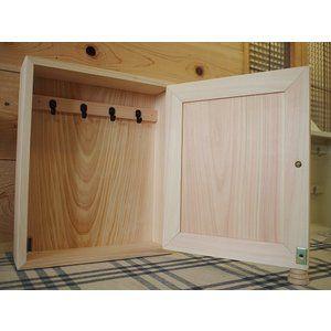 Key Case Wooden Hinoki Wooden Door Pumpkin Knob 25 x 7 x 30cm (Square Type / Magnet / Black Hook One-stage …