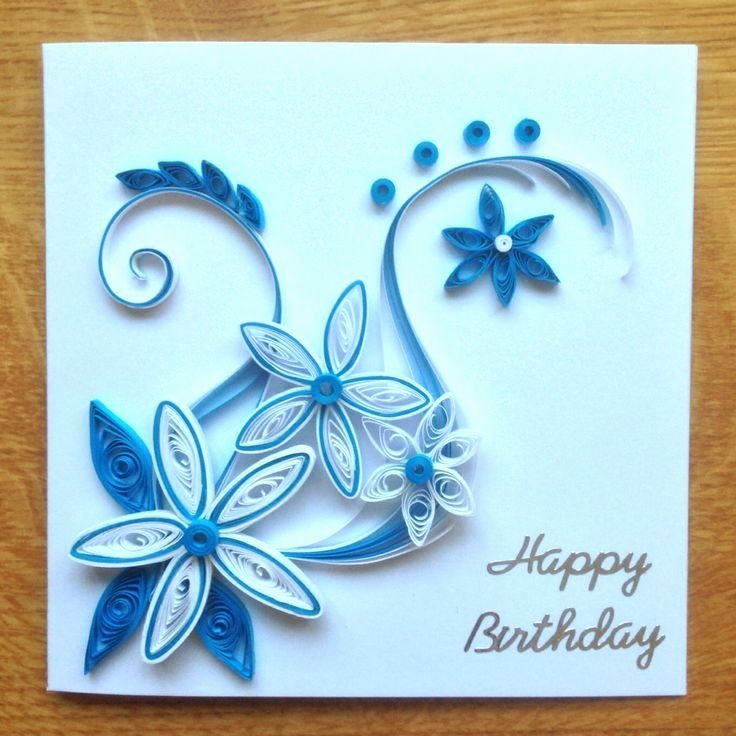 Paper Quilling Patterns For Birthday Cards Best Of Image Result For
