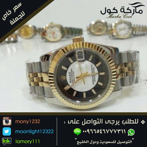 دعاية إعلان تسويق رمضان ماركه ماركات شنط ساعات أحذية فالك طيب السعودية عرض خاص إعلانات اعلان اعلانات Bracelet Watch Two Tone Watch Accessories
