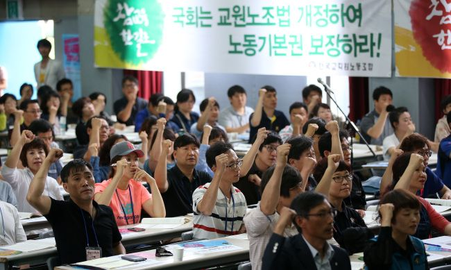 Teachers' union vows 'all-out struggle' against court decision   http://www.globalpost.com/dispatch/news/yonhap-news-agency/140622/teachers-union-vows-all-out-struggle-against-court-decision   A progressive teachers' union on Sunday announced it has decided not to comply with a government order for union members to return to school despite last week's court ruling revoking the union's 14-year-old legal status and instead...   RELATED: http://www.koreaherald.com/view.php?ud=20140622000284