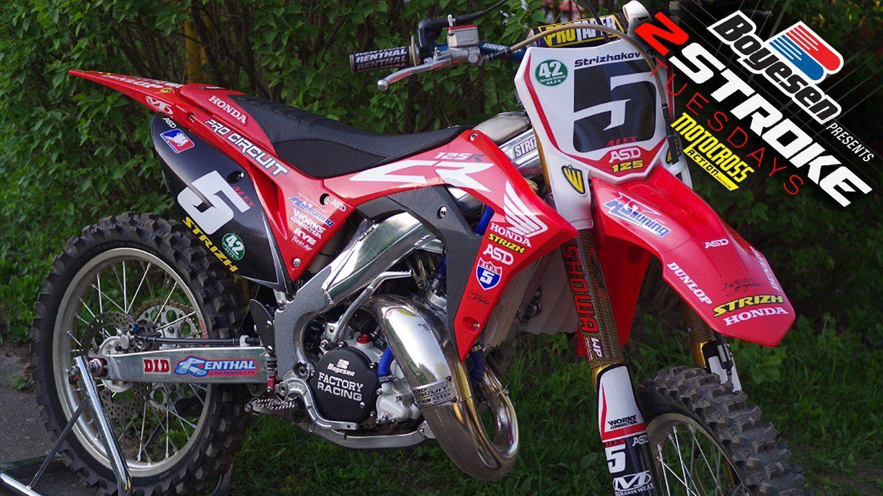 Two Stroke Tuesday 2019 Honda Cr125 Built In Russia Honda Motocross Dirtbikes