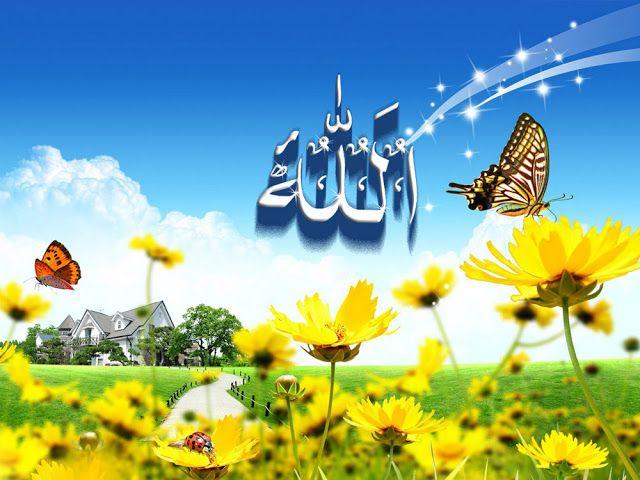 Only One Allah Gii Allah Wallpaper Allah Photo New Wallpaper Download