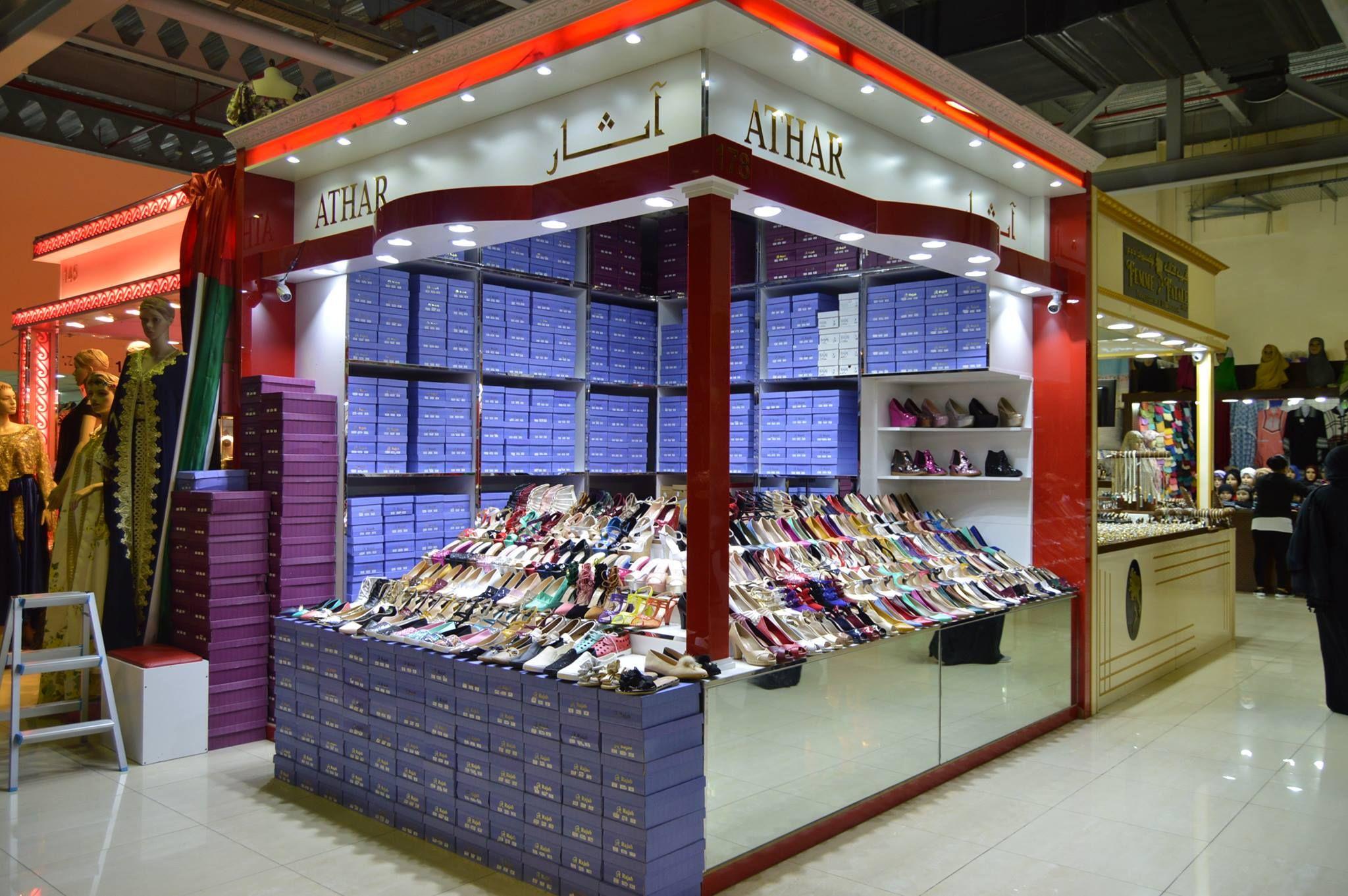 لدينا تشكيلة متنوعة من الأحذية النسائية في عدة محلات في صالة المعرض في قرية الشعب تفضلوا بزيارتنا للتسوق والترفي At Al Shaab Vil Loft Bed Home Decor Decor