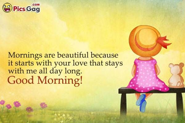 Good Morning Love SMS